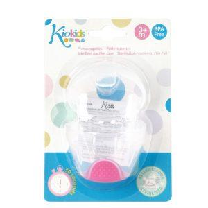 Portachupetes Esterilizador color Rosa Marca KIOKIDS | Productos y Accesorios para la Succion y Lactancia Materna